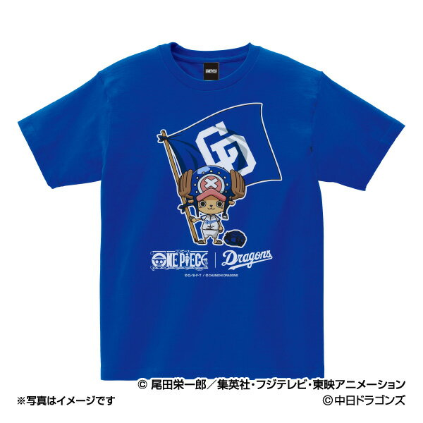 中日ドラゴンズ公認グッズワンピース×ドラゴンズ Tシャツ(子供用) dragons/one piece/おすすめ