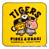阪神タイガース公認グッズカナヘイの小動物ピスケ&うさぎ×タイガースハンドタオル