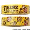 阪神タイガース公認グッズカナヘイの小動物ピスケ&うさぎ×タイガースマスキングテープ2個セット