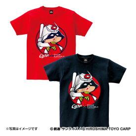 広島東洋カープ公認グッズガンダム×カープ Tシャツ(シャア坊や)(大人用) GUNDAM CARP おすすめ 人気 野球 応援 グッズ