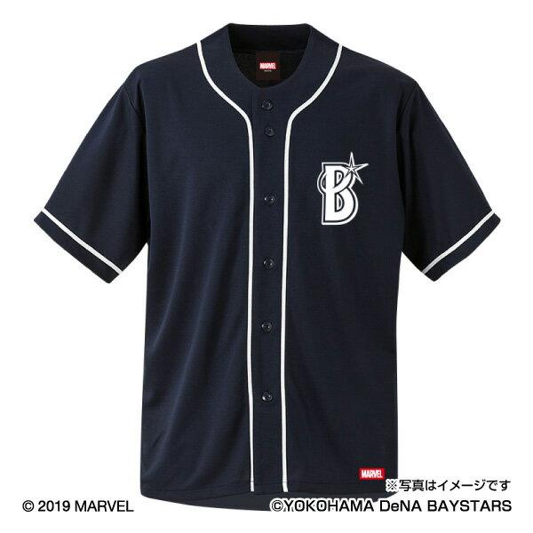 横浜DeNAベイスターズ公認グッズMARVEL/ベイスターズ ベースボールシャツ マーベル BAYSTARS おしゃれ おすすめ 人気 野球 応援 グッズ