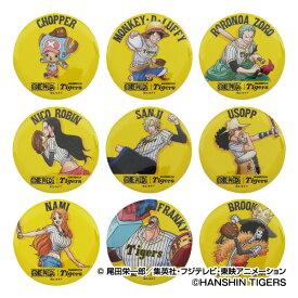 阪神タイガース公認グッズワンピース×タイガース2019 シークレット缶バッジ ワンピース Tigers おすすめ 人気 野球 応援 グッズ