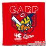 広島東洋カープ公認グッズカープ×パックマンコラボハイブリッドフェイスタオル(パックマン)PAC-MANCARPおすすめ人気野球応援グッズ