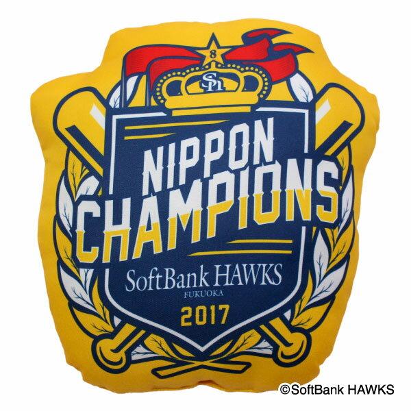 福岡ソフトバンクホークス公認グッズ17日本一 ダイカットクッション ソフトバンク/ホークス/HAWKS/CHAMPIONS