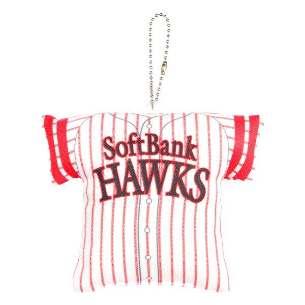 福岡ソフトバンクホークス公認グッズ鷹の祭典2017 ユニフォーム型クッションキーホルダー ソフトバンク/ホークス/HAWKS/かわいい