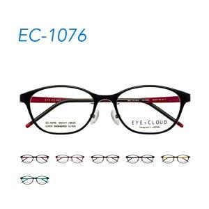 老眼鏡 アイクラウド 軽い 痛くない かわいい老眼鏡 おしゃれ 女性用 レディース ブルーライトカット 度数調整 左右違い シニアグラス ウェリントン 細かく選べる 度数 0.25 0.5 0.75 1.0 1.25 1.5 1