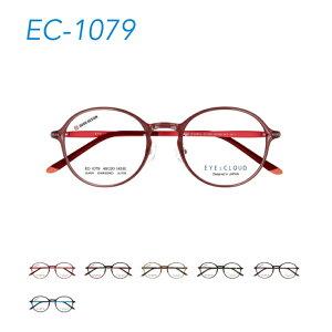 老眼鏡 アイクラウド 軽い 痛くない かわいい老眼鏡 おしゃれ 女性用 レディース ブルーライトカット 度数調整 左右違い シニアグラス ボストン 細かく選べる 度数 0.25 0.5 0.75 1.0 1.25 1.5 1.75 2.