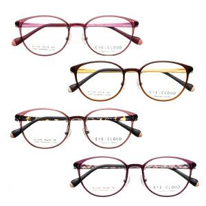 老眼鏡 かわいい老眼鏡 痛くない老眼鏡 おしゃれ アイクラウド 女性 シニアグラス 左右違い 度数調整 ブルーライトカット 選べる度数 0.25 0.5 0.75 1.0 1.25 1.5 1.75 2.0 2.25 2.5 2.75 3.0 3.25 3.5 3.75 4.0