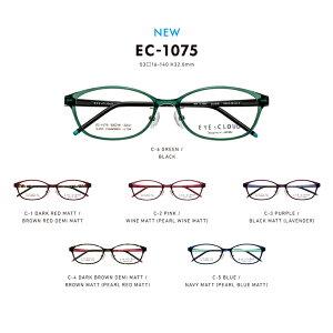 老眼鏡 痛くない老眼鏡 ウェリントン きれいめカジュアル おしゃれ アイクラウド 女性 レディース シニアグラス 左右違い 度数調整 ブルーライトカット 選べる度数 0.25 0.5 0.75 1.0 1.25 1.5 1.75 2