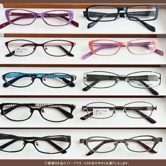 老眼鏡 福袋 訳あり シニアグラス 弱度 強度 左右違い 度数調整 ブルーカット UVカット おしゃれ 男性 女性 やさしい シンプル かわいい 格好いい 選べるデザイン 選べる度数 0.25 0.5 0.75 1.0 1.25 1.5 1.75 2.0 2.25 2.5 2.75 3.0 3.25 3.5 3.75 4.0 老眼鏡福袋