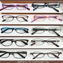 老眼鏡 福袋 訳あり シニアグラス 弱度 強度 左右違い 度数調整 ブルーカット UVカット おしゃれ 男性 女性 やさしい …