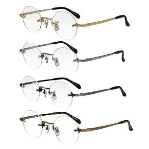 老眼鏡 縁のない老眼鏡 ツーポイント ふちなし 丸眼鏡 ジョンレノン 日本製 メンズ シニアグラス 左右違い 度数調整 ブルーライトカット 選べる度数 0.25 0.5 0.75 1.0 1.25 1.5 1.75 2.0 2.25 2.5 2.75 3.0