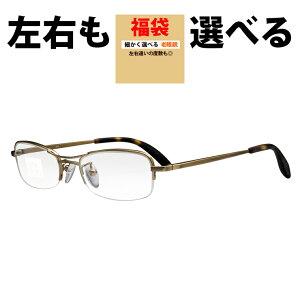 老眼鏡 鯖江ワークス やさしい老眼鏡 おしゃれ 日本製 メタルの老眼鏡 オーバル メンズ レディース 男女兼用 シニアグラス 左右違い 度数調整 ブルーライトカット 度数 0.25 0.5 0.75 1.0 1.25 1.5 1
