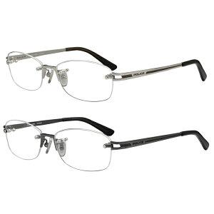 遠近両用メガネ 歩ける老眼鏡 ポリス 格好いい ツーポイント おしゃれ 男性 度数調整 ブルーカット 遠近両用老眼鏡 境目のない遠近両用 累進屈折力メガネ 処方箋対応 0.75 1.0 1.25 1.5 1.75 2.0 2.2