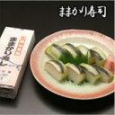 ままかり寿司 岡山県地方では、この魚があまり美味しくて食が進み、ご飯(まま)が足らなくなりご近所からご飯(まま…