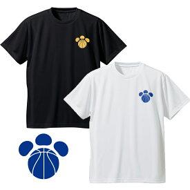 バスケ ウェア メンズ Tシャツ 左胸ワンポイントマーク 「肉球」半袖 練習着 (ノースアイランド) NORTHISLAND