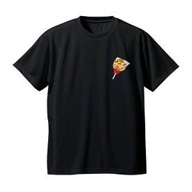 バスケ Tシャツ メンズ 左胸ワンポイントマーク 「グルグルキャンディ」 半袖 練習着 ノースアイランド(NORTHISLAND)