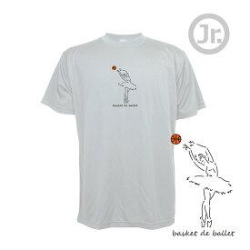 バスケ Tシャツ ジュニア 「バスケバレエ」 半袖 練習着 (ノースアイランド) NORTHISLAND