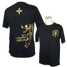 バレーボール 練習着 半袖 Tシャツ 「バレー忍者」 (ノースアイランド) NORTHISLAND