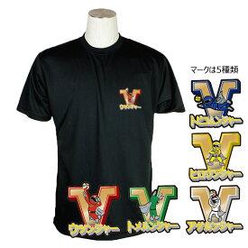 バレーボール 練習着 半袖 Tシャツ 「バレンジャー」 選べる左胸ワンポイントマーク