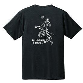 バレー 練習着 半袖 メンズ 「バレー侍」 Tシャツ ノースアイランド(NORTHISLAND)