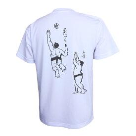バレーボール 練習着 半袖 メンズ Tシャツ 「とす&あたっく」 (ノースアイランド) NORTHISLAND