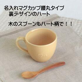 木のスプーンとマグカップ