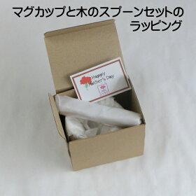 【母の日限定】名入れマグカップと木のスプーンのセットマグカップ切立タイプ(パステルカラー10色)木製スプーンはハート柄クローバー柄お母さんへの贈り物結婚祝いに名入れカップ/名入れマグカップ誕生日プレゼントに名前入りコップ陶器美濃焼(日本製)コーヒー