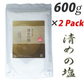盛り塩用 清めの塩 瀬戸内海産 600g x 2 Pack ジップ付きスタンドパック