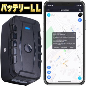 GPS 発信機 リアルタイム 追跡 小型 浮気調査 勤怠管理 車両取付 スマホアプリ ロガー 車載 バッテリーLLサイズ 1ヶ月以上連続稼働