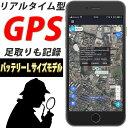 GPS 発信機 リアルタイム 追跡 小型 浮気調査 勤怠管理 車両取付 スマホアプリ ロガー 車載 バッテリーLサイズ