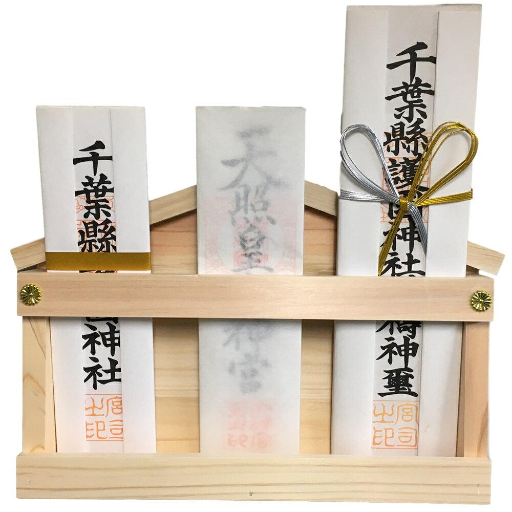 神棚 簡易神棚 お札差し お札立て 壁掛け穴付き 国産ひのき材使用100%日本製