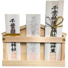 神棚 簡易神棚 お札差し お札立て 壁掛け穴付き 国産ひのき材使用100%日本製 モダン シンプル