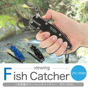 フィッシュグリップ フィッシュキャッチャー 釣具 小型タイプ 魚掴み VFC-2000
