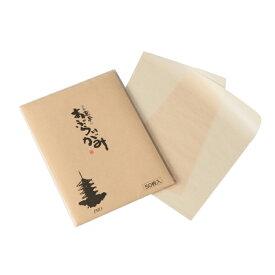 【永豊堂】京都東寺のあぶらとりがみ T−600 50枚入