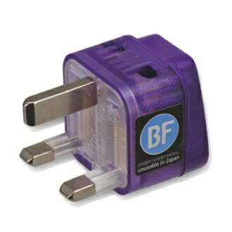 BF type plug adapters ( British and Hong Kong S.A.R. type )