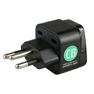 ロードウォーリア電源変換アダプターエレプラグCB《CBタイプ対応国:ブラジル》RW-P008N