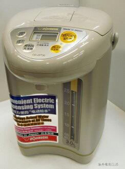 海外的电热水壶象海豹 CD JST30