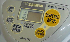 海外向け電動ポット象印CD-JST30