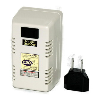 Electronic transformer rising sun industry DU-200 120V correspondence