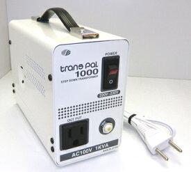 【変圧器】【海外用】 スワロー電機 海外用トランス 定格容量1000W 変換電圧220-230V→100V PAL-1000EP