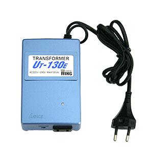 海外旅行用変圧器有明電装ダウントランスUT-130E