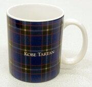 神戸タータンデザインマグカップ&コーヒーバッグセット