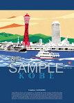 神戸百景コレクションA4クリアファイル白い航跡/春節祭