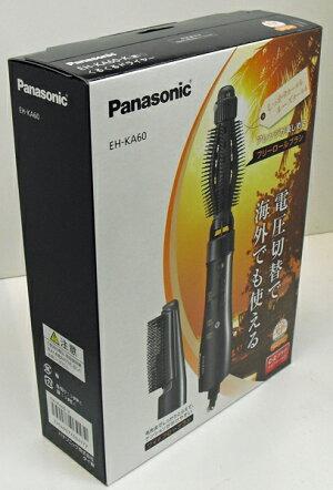 【海外対応・電圧切替式】パナソニックくるくるドライヤー《ZIGZAG》フリーロールブラシ付属ブラック100-240V対応EH-KA60-K