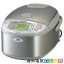 海外向け炊飯器 IH炊飯ジャー《極め炊き》 象印 NP-HLH10 (ZOJIRUSHI IH Rice cooler NP-HLH10 220-230V)