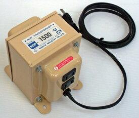 【変圧器】【海外用】 日章工業 ダウントランス 定格容量1500W 変換電圧110V/120V/127V→100V NDF-1500U