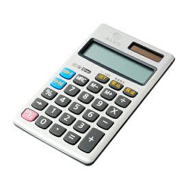 【メール便対象商品】【トラベルグッズ】 ミヨシ 海外旅行対応 レート換算電卓 シルバー MBZ-RDE01