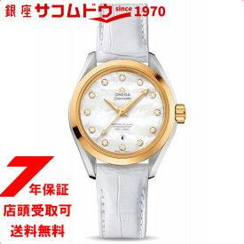 【店頭受取対応商品】[7年保証] OMEGA オメガ 腕時計 ウォッチ シーマスター アクアテラ 150M マスター コーアクシャル 34mm 231.23.34.20.55.002 レディース