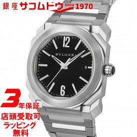 【店頭受取対応商品】[3年保証] ブルガリ BVLGARI 腕時計 ウォッチ ソロテンポ ブラック文字盤 自動巻 BGO38BSSD メンズ [並行輸入品]